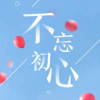 赤峰联通【最美】营业经理评选