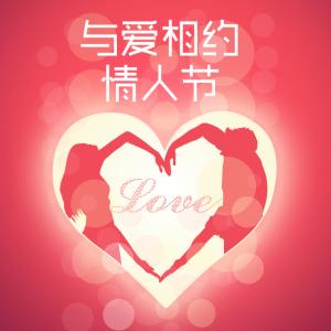 七夕,好想要这样的礼物!#分享数#
