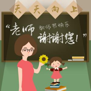 老师谢谢您!!