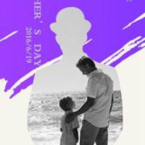 365淘房礼献父亲节!