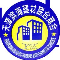天津滨海建材联合商会2016-2017年度优秀商户评选