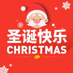 上传属于自己的圣诞海报