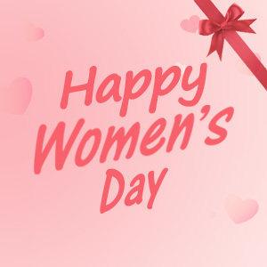 3.8妇女节节日祝福