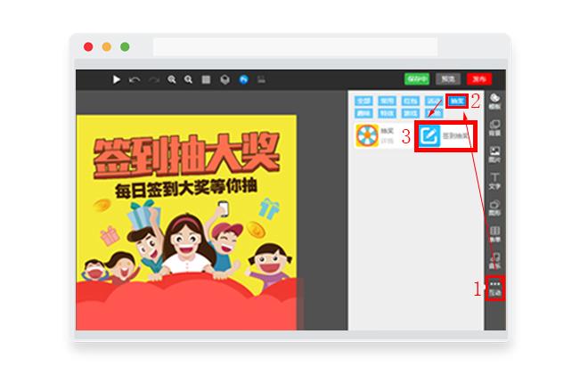 添加插件.jpg