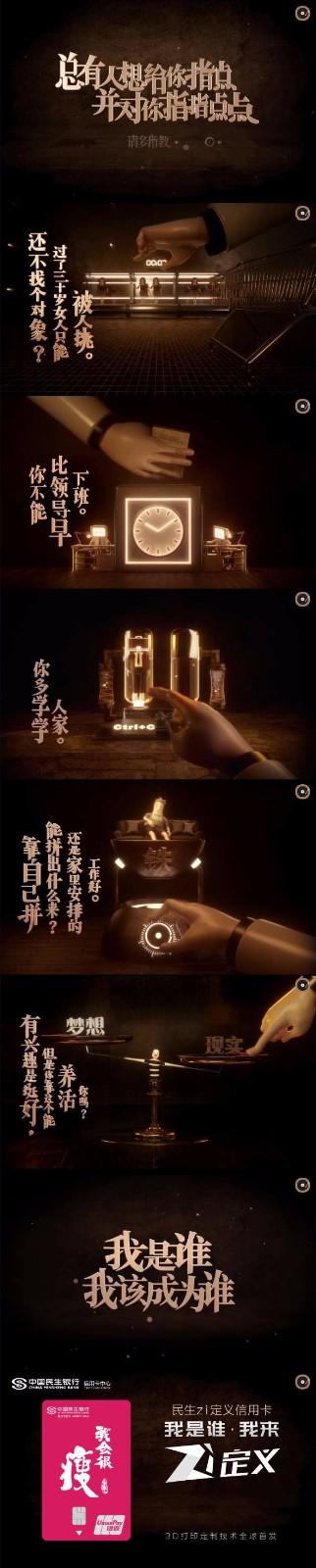 详情长图.jpg