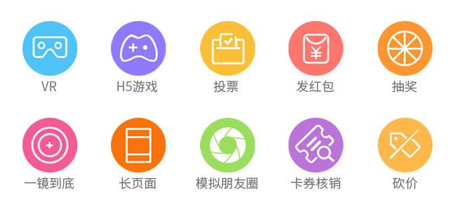 产品-选用图.jpg