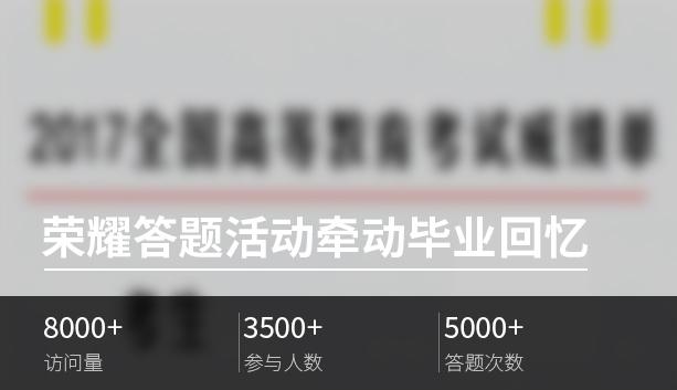 华为答题.jpg