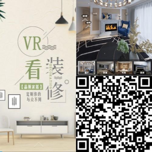VR全景h5模板