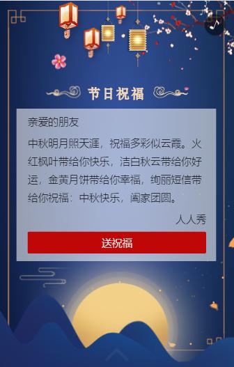 QQ浏览器截图20200915095201.png