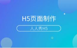 微信h5换头像制作教程