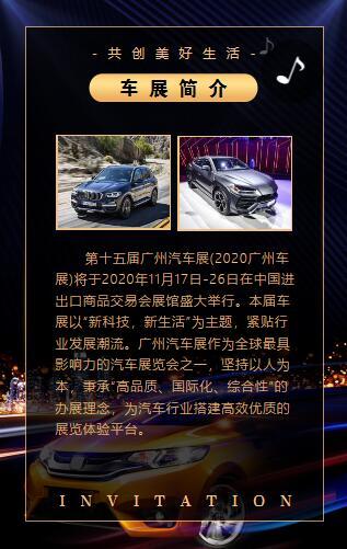 汽车2.jpg