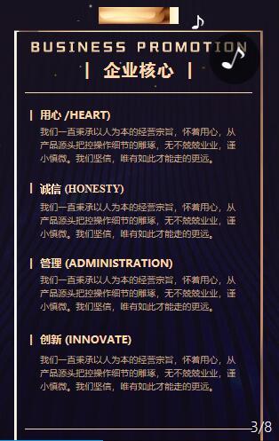招商5.jpg