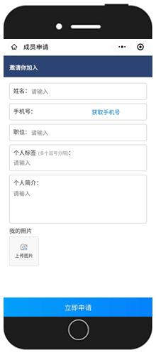 微信截图_20201026154819.png