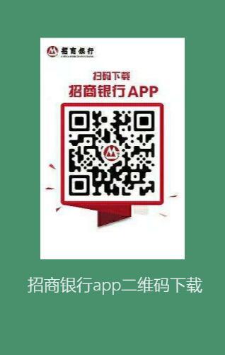 APP推广H5