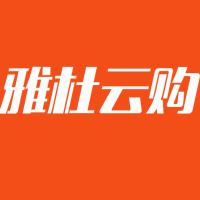 雅杜云购平台介绍—商户版