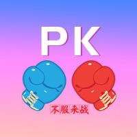 我是#分享人昵称#,正在参加钢轧部第三期安全知识PK赛